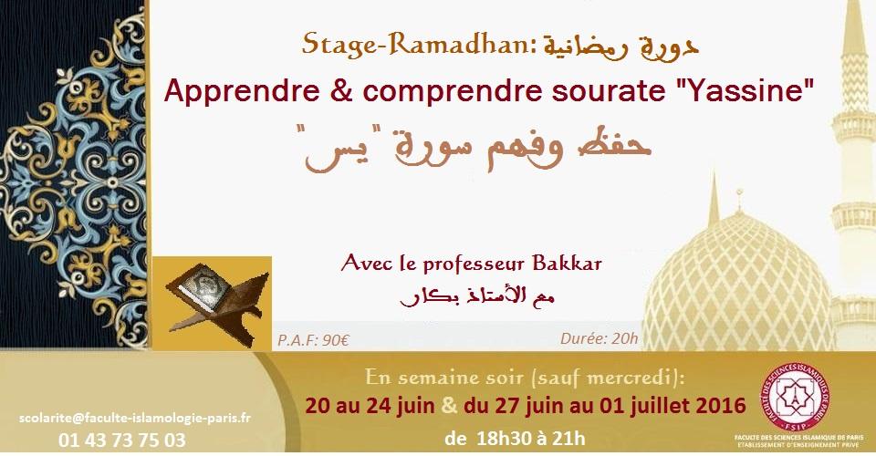 http://www.saphirnews.com/agenda/Stage-Ramadan-Coran-Apprendre-comprendre-sourate-Yassine_ae401228.html