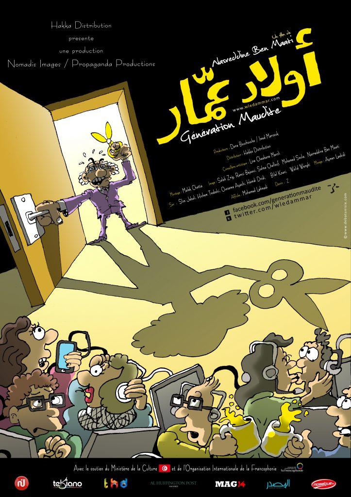 http://www.saphirnews.com/agenda/Generation-maudite-de-Nasreddine-Ben-Maati_ae406255.html