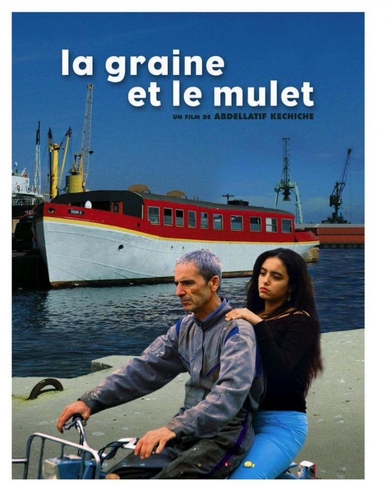 http://www.saphirnews.com/agenda/La-graine-et-le-mulet-d-Abdellatif-Kechiche_ae409048.html