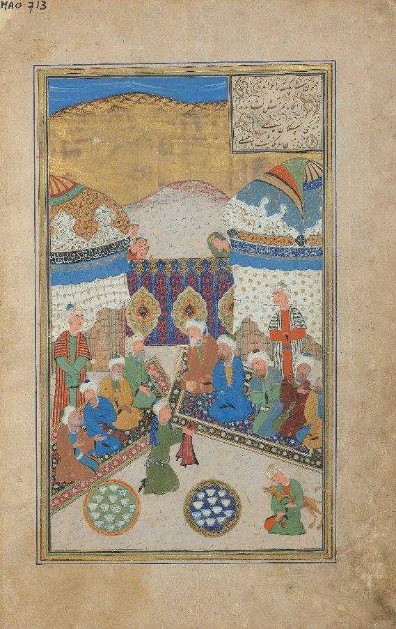http://www.saphirnews.com/agenda/A-la-decouverte-du-manuscrit-de-Leila-et-Majnun_ae409056.html