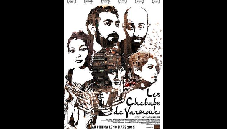 http://www.saphirnews.com/agenda/Les-Chebabs-de-Yarmouk_ae474235.html