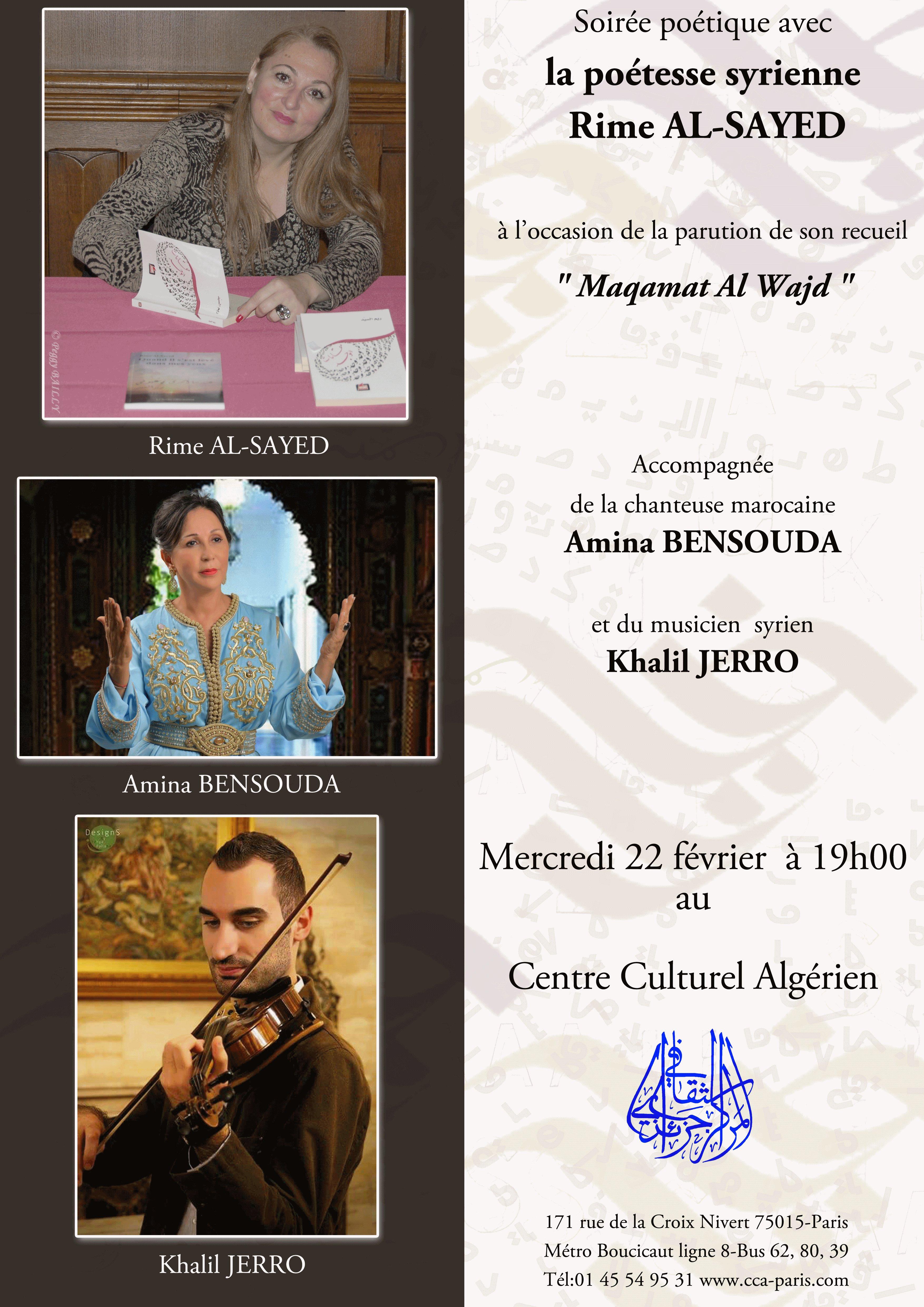 http://www.saphirnews.com/agenda/Soiree-poetique-et-musicale_ae474536.html