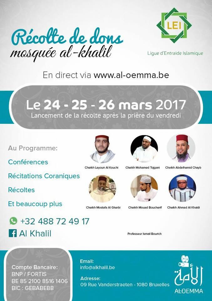 http://www.saphirnews.com/agenda/Grand-evenement-a-la-Mosquee-Al-Khalil-de-Bruxelles_ae476188.html