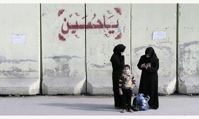 http://www.saphirnews.com/agenda/Bagdad-Chronique-d-une-ville-emmuree-de-Lucas-Menget-et-Laurent-Van-der-Stockt_ae482442.html