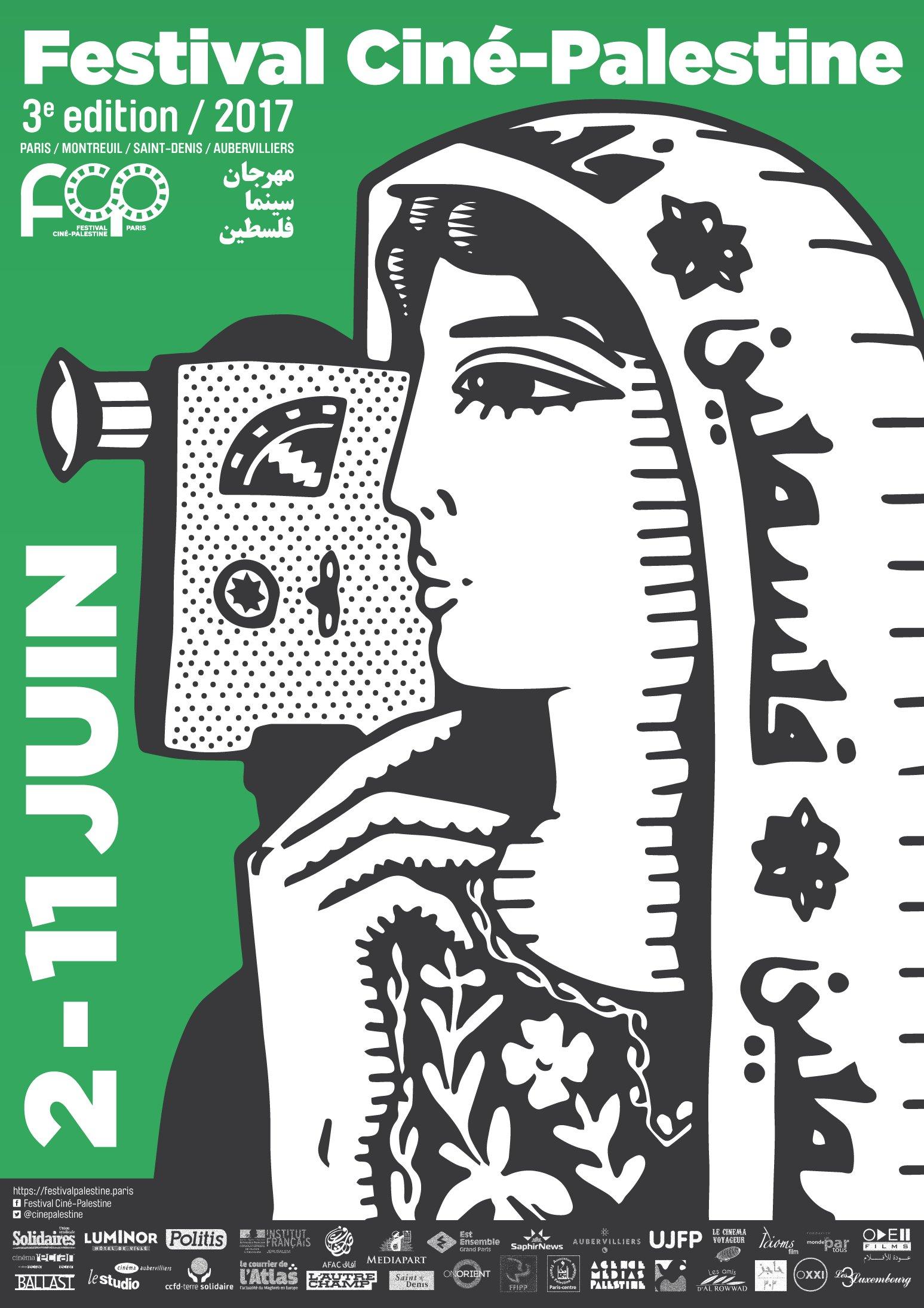 http://www.saphirnews.com/agenda/Festival-Cine-Palestine-3e-edition-Luminor_ae489064.html