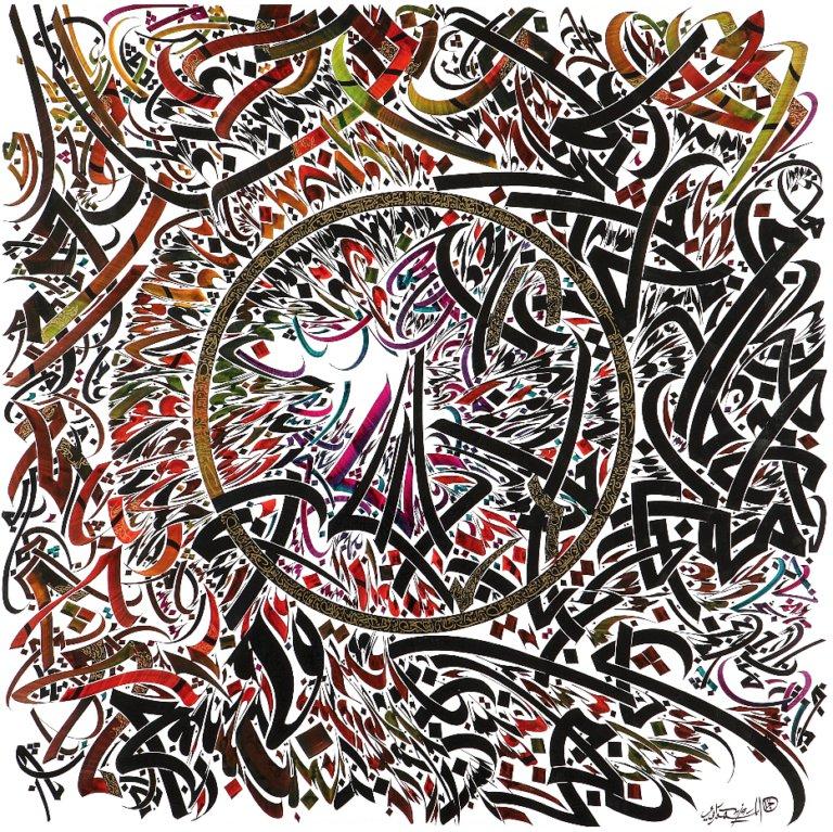https://www.saphirnews.com/agenda/Visite-guidee-arabe-francais-de-l-expo-Lettres-ouvertes-de-la-calligraphie-au-street-art_ae532010.html