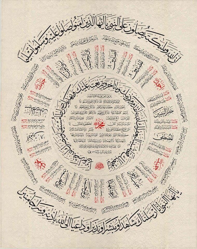 http://www.saphirnews.com/agenda/Le-soufisme-les-fondements-la-doctrine-les-rites-initiatiques_ae532091.html
