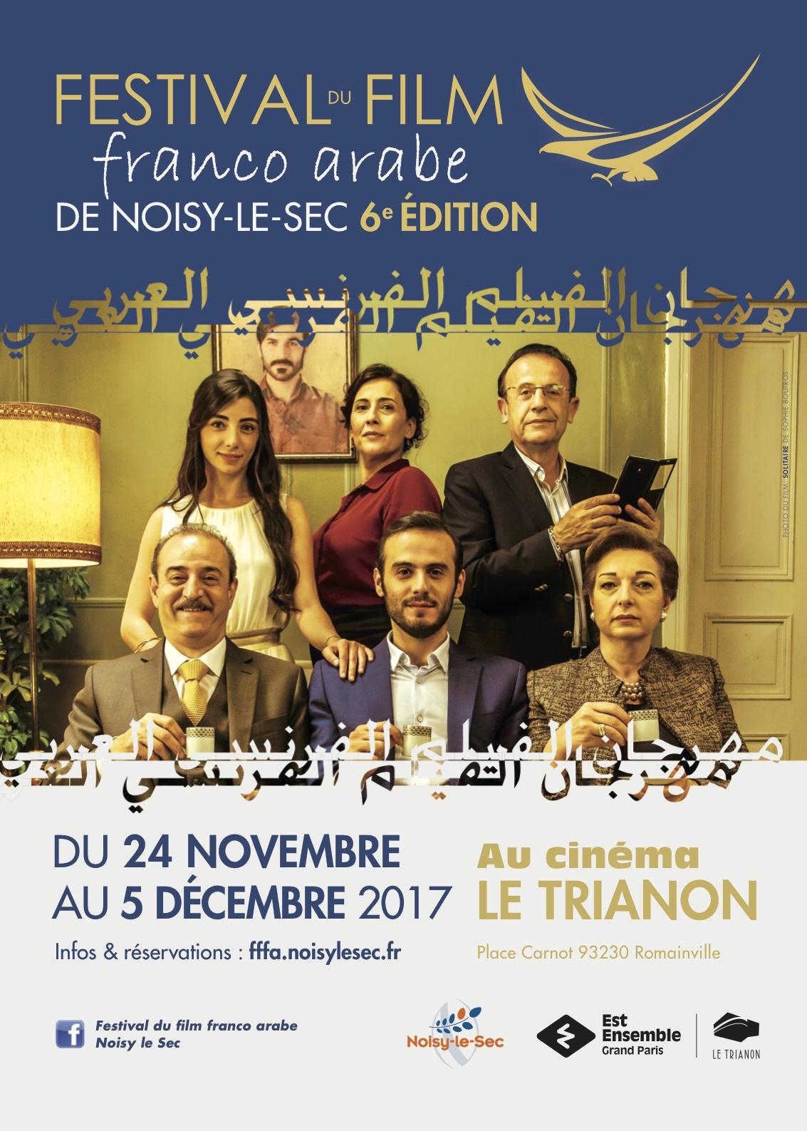 http://www.saphirnews.com/agenda/Festival-du-film-franco-arabe-de-Noisy-le-Sec_ae533188.html