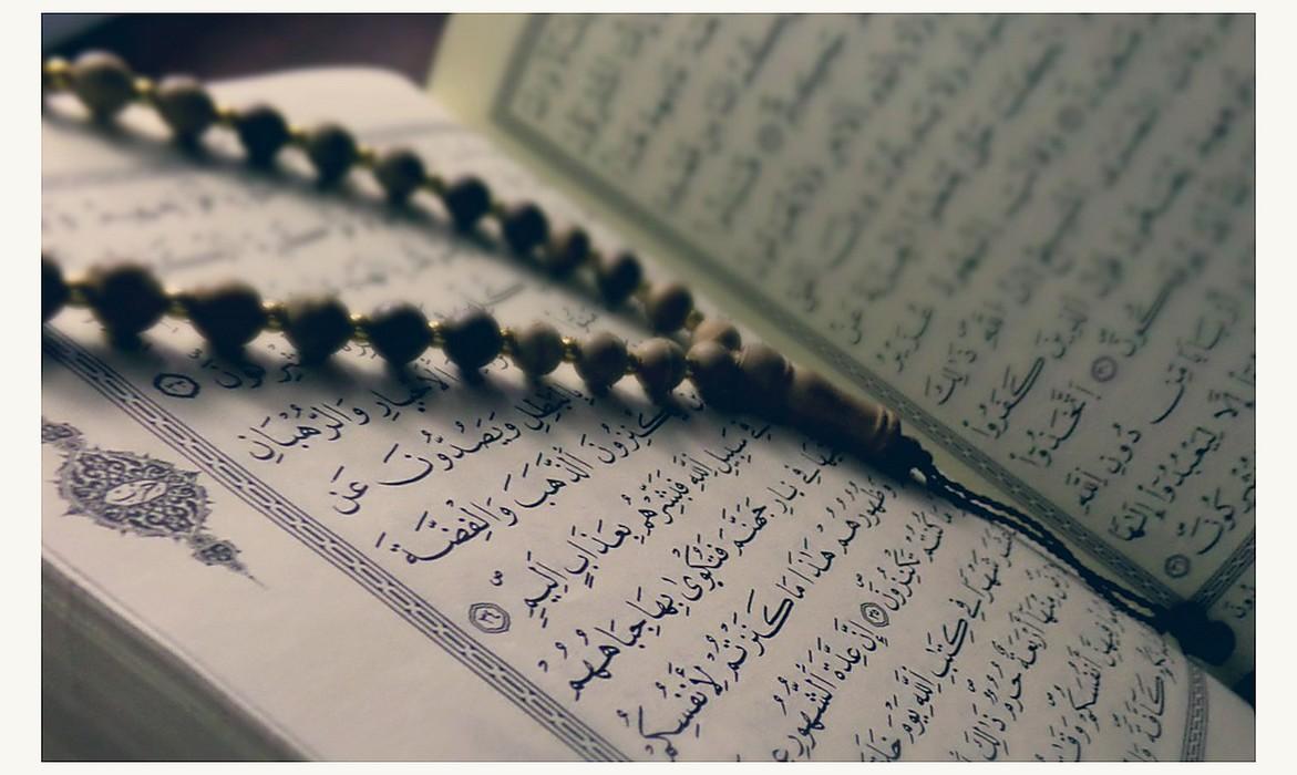 https://www.saphirnews.com/agenda/L-islam-des-origines-en-quete-de-son-histoire_ae556852.html