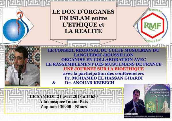 https://www.saphirnews.com/agenda/Le-don-d-organes-en-islam-entre-ethique-et-realite_ae577720.html