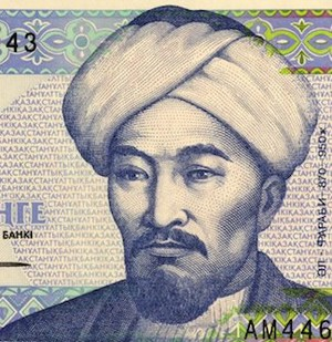 https://www.saphirnews.com/agenda/Grandes-figures-des-cultures-d-Islam-Al-Farabi-786-833_ae587529.html