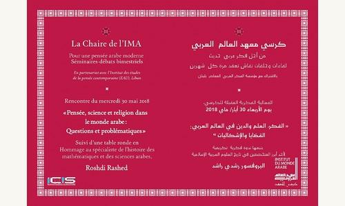 https://www.saphirnews.com/agenda/La-Chaire-de-l-IMA-Pensee-science-et-religion-dans-le-monde-arabe-questions-et-problematiques_ae591950.html