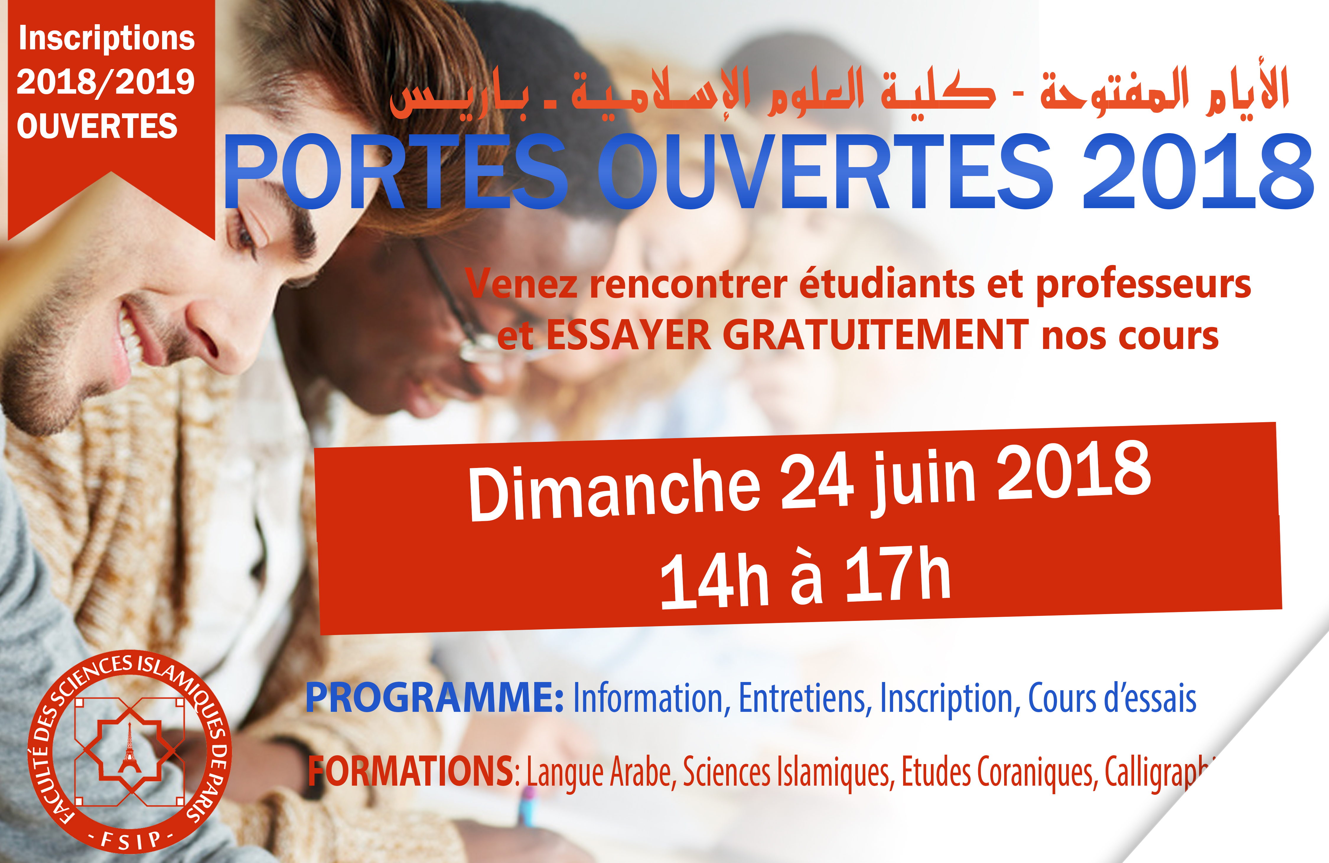 https://www.saphirnews.com/agenda/Faculte-Islamique-de-Paris-Journee-portes-ouvertes_ae596200.html