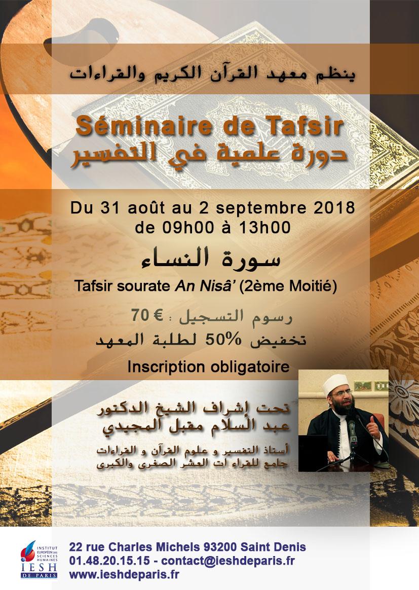 https://www.saphirnews.com/agenda/Seminaire-de-Tafsir-Sourate-An-nisa-deuxieme-partie_ae599761.html