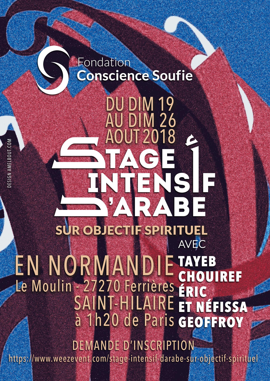 https://www.saphirnews.com/agenda/Stage-d-arabe-intensif-sur-objectif-spirituel_ae599980.html
