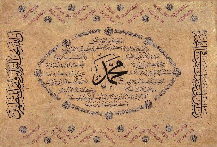 https://www.saphirnews.com/agenda/Le-Prophete-Muhammad-description-physique-et-spirituel_ae606749.html