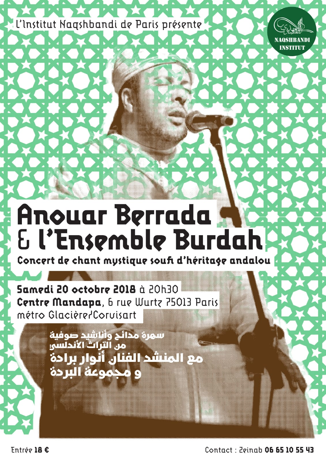 https://www.saphirnews.com/agenda/Anouar-Barrada-l-ensemble-Burdah_ae608301.html