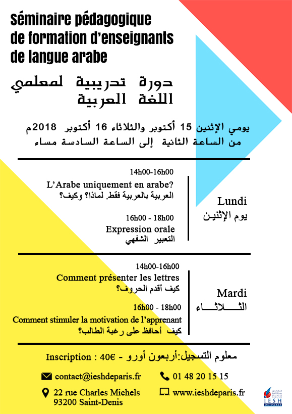 https://www.saphirnews.com/agenda/Seminaire-de-formation-des-enseignants-en-langue-arabe_ae608600.html