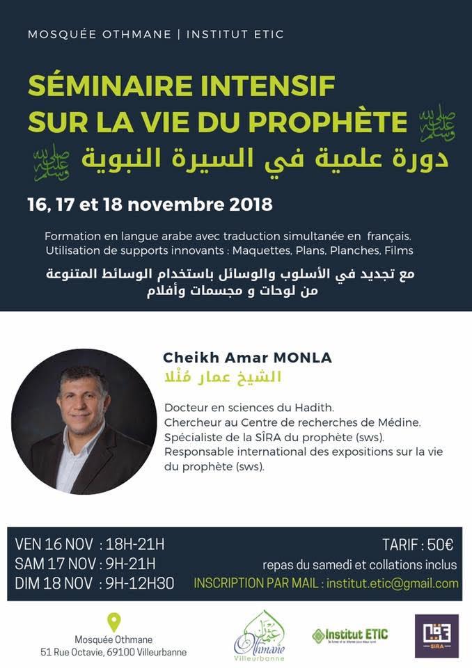 https://www.saphirnews.com/agenda/La-vie-du-Prophete-seminaire-intensif_ae611624.html