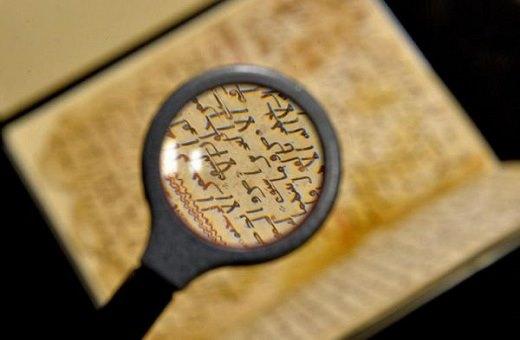https://www.saphirnews.com/agenda/Pour-une-theologie-a-la-lumiere-des-sciences-humaines-et-sociale_ae676067.html
