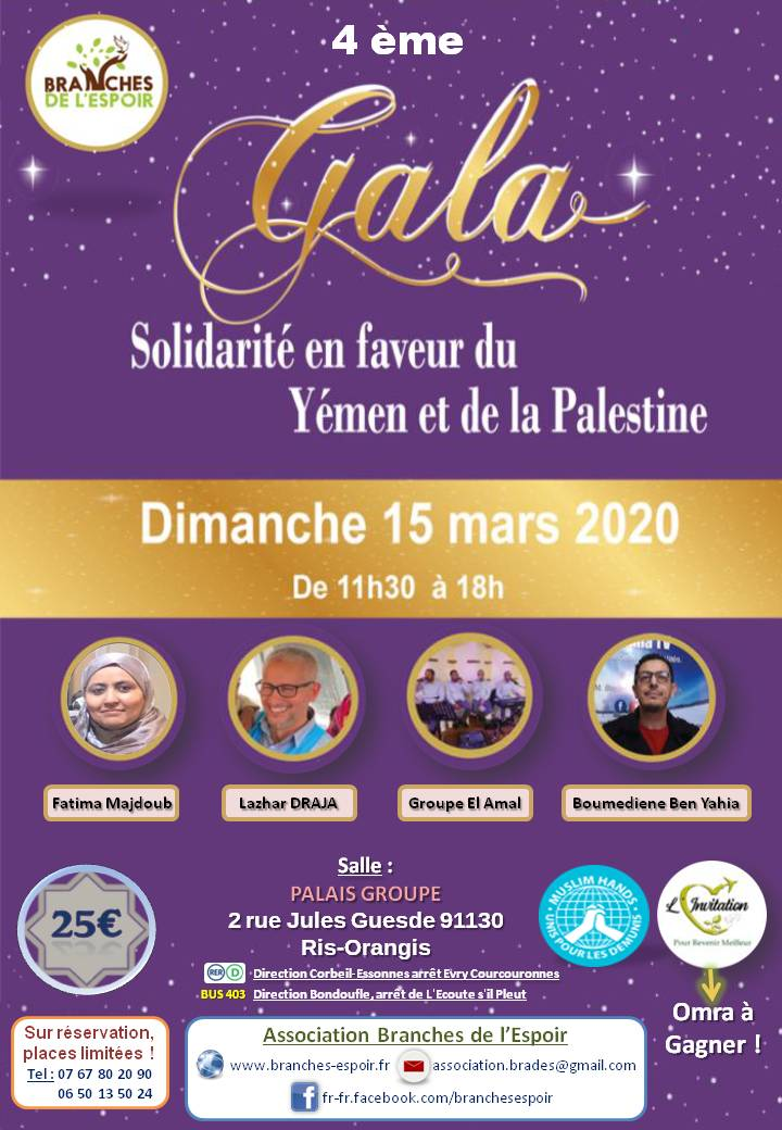 https://www.saphirnews.com/agenda/Gala-Solidarite-en-faveur-du-Yemen-et-de-la-Palestine_ae690554.html