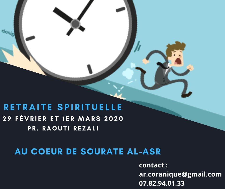 https://www.saphirnews.com/agenda/Retraite-spirituelle-au-coeur-de-sourate-al-Asr-_ae690686.html