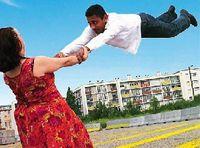 Fabienne et Ali Raza sur l'affiche des