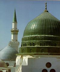 Dôme de la mosquée de Médine