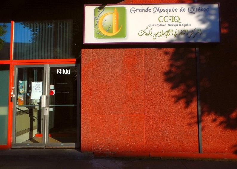 Le Centre culturel islamique du Québec (CCIQ) à Sainte-Foy a été la cible d'une odieuse attaque dans la soirée du dimanche 29 janvier, faisant six morts. © 30Masjids