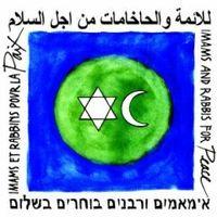 Troisième congrès mondial des imams et rabbins