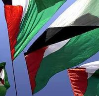 Gaza: le RMF demande la levée du blocus et l'ouverture de passages humanitaires