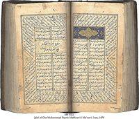 Jâlâl ad-Dîn Muhammad Rumî, Mathnavi-i Ma'navi, Iran, 1479