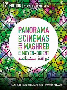 PCMMO : le rendez-vous des passionné-e-s des cinémas du Maghreb et du Moyen-Orient