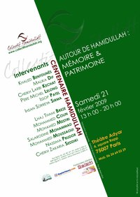 Le collectif Hamidullah célèbre le centenaire du sage