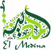 Le califat d'Omar Ibn El Khattab : l'idéal à l'épreuve du pouvoir