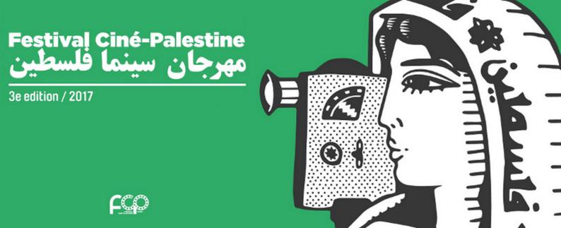 Une 3e édition du Festival Ciné-Palestine prometteuse