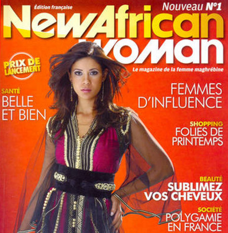 En kiosque depuis début mai, sous deux versions (anglophone et francophone), les numéros 2 et 3 du nouveau trimestriel New African Woman sont prévus pour le 15 juillet et le 14 octobre 2009.