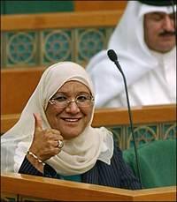 Massuma Al-Moubarak, ministre et député nouvellement élue.