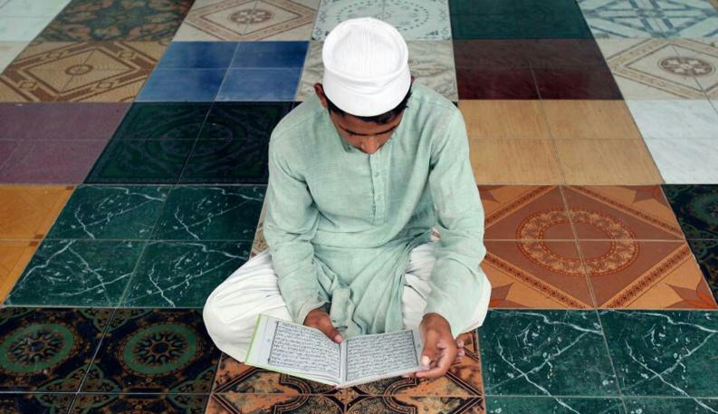 Ramadan 2017 : début samedi 27 mai en France