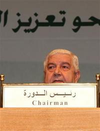 Le ministre syrien des Affaires étrangères Walid al-Moualem lors de la réunion de l'Organisation de la conférence islamique, à Damas, le 25 mai 2009.