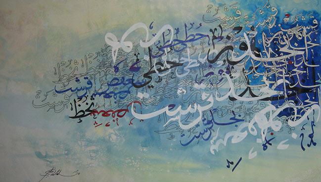 Les trois visions de la religion islamique