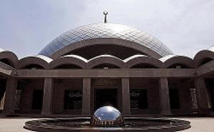 Turquie : la mosquée Sakirin, première mosquée décorée par une femme