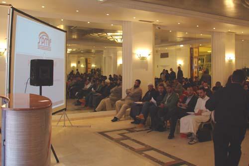 Près de 200 entrepreneurs et porteurs de projet ont répondu présents lors du lancement officiel de la SPMF, le 28 mai.