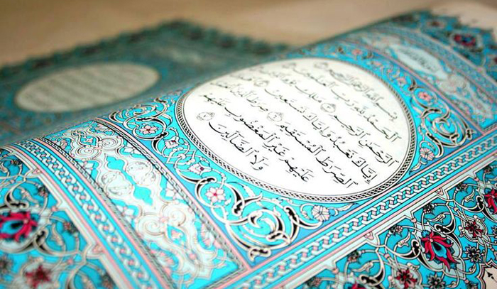 La place de la raison et de la science en islam