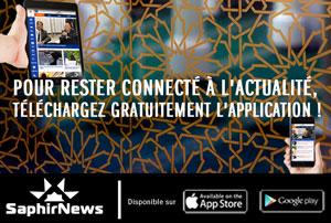 Fin du Ramadan 2017 : le Maroc fixe l'Aïd al-Fitr pour lundi 26 juin