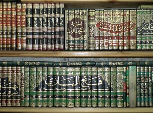 Le combat perdu du salafisme