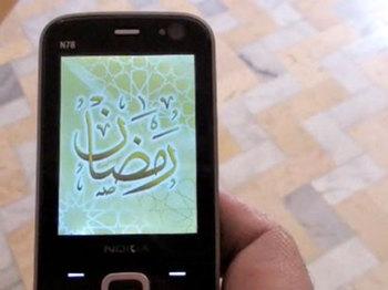 Nokia remet les pendules à l'heure du Ramadan 2009