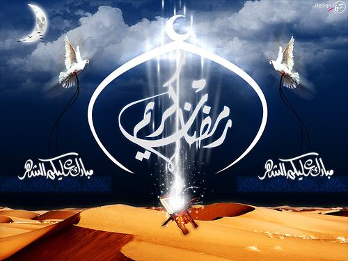 Ramadan 2009/1430 : le jeûne débutera samedi 22 août en France