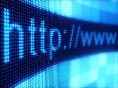 Le premier moteur de recherche « halal » en ligne