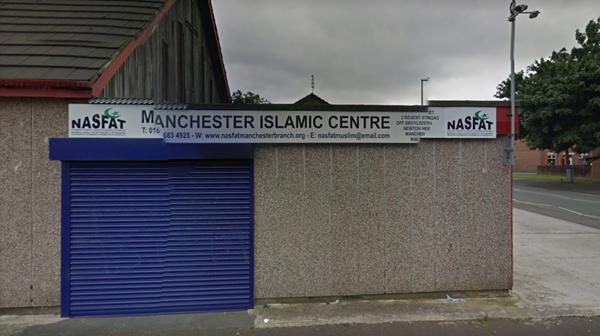 Nasfat Manchester Islamic Centre - © Google Maps